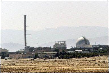 Dimona-centrale-nucleaire-Israel.jpg