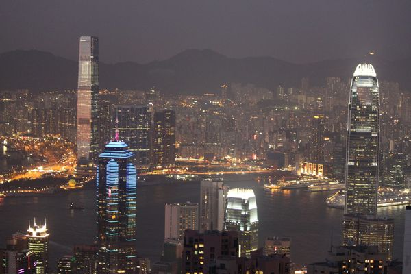 Chine-Hong-kong 7772