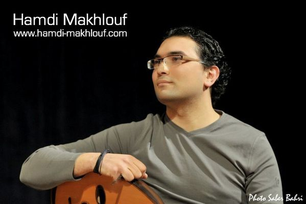 Hamdi Makhlouf, oudiste, compositeur et musicologue de renom
