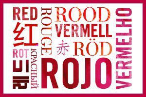 red-rouge-rojo-rood-rod-rot-.jpg