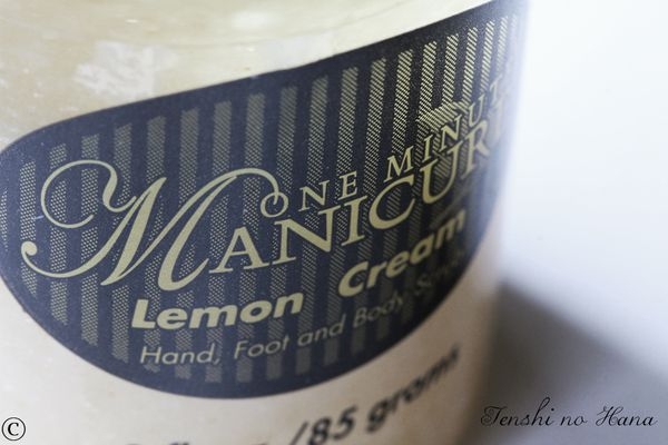 gommage one minute lemon cream 2
