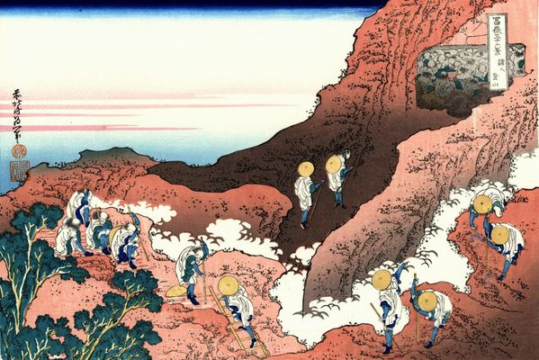 Ascension-du-Mt-Fuji---36-vues--.-Hokusai.jpg