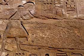 medinet-habou-mains--sexe-et-mains-coupees.jpg