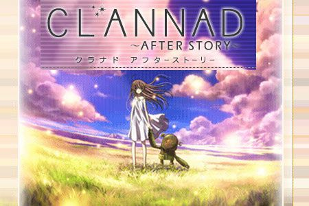 new-clannad-after-story-trailer-online.jpg