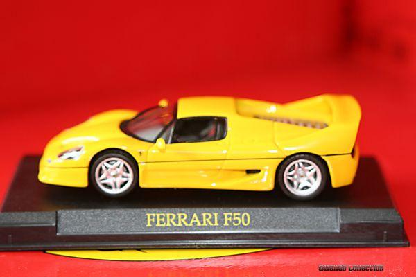 Ferrari F50 - 02