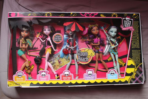 les plages monster high collection. Black Bedroom Furniture Sets. Home Design Ideas