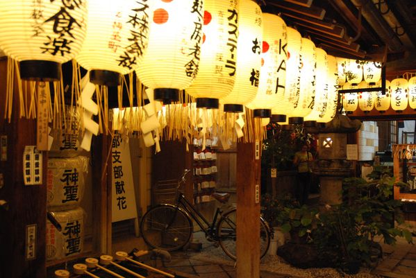 Kyoto-aou-t-2010.JPG