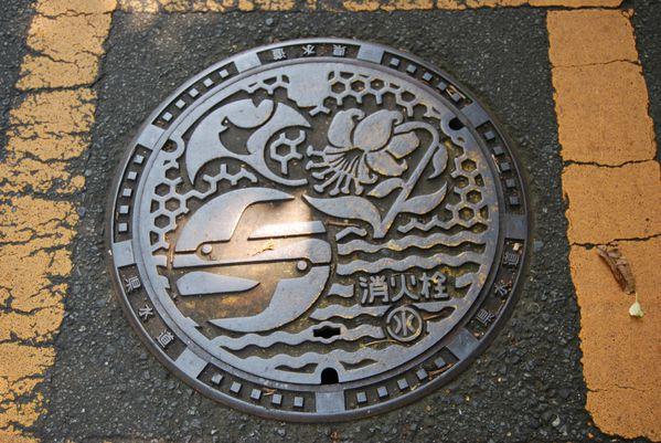 Japon-vrac-8273.JPG