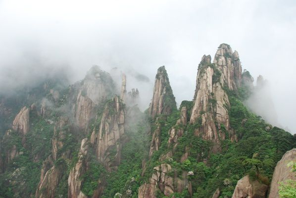 Parc-National-des-Monts-Sanqingshan.jpg