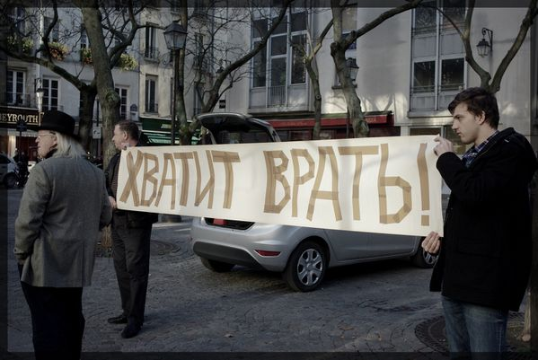 Manifestation vs elections russie 10-12-11 (1)