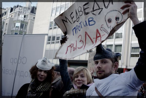 Manifestation vs elections russie 10-12-11 (10)