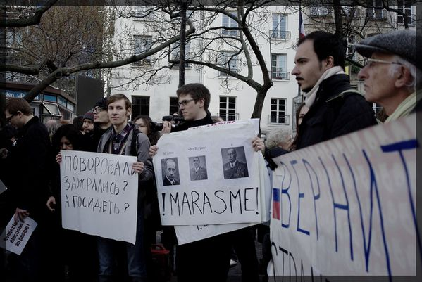 Manifestation vs elections russie 10-12-11 (15)