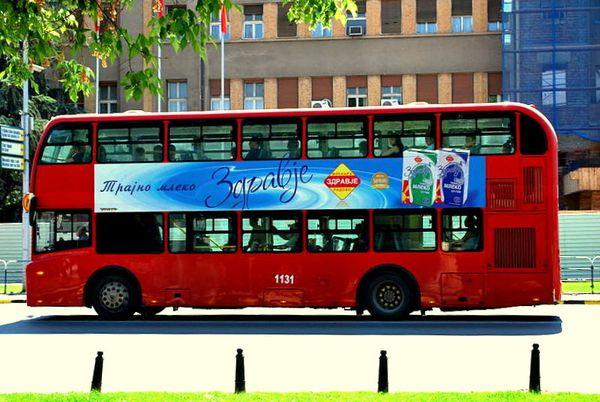 Bus à Impériale 1950 800px-Skopje X32