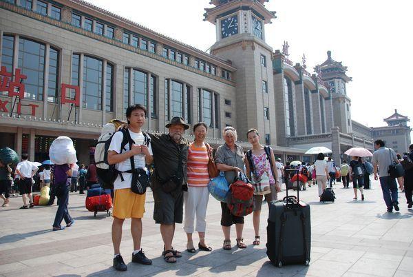 Accueil-a-la-gare-de-Pekin.jpg