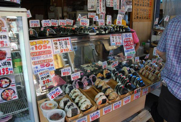 Hello Japan - Onigiri Shop