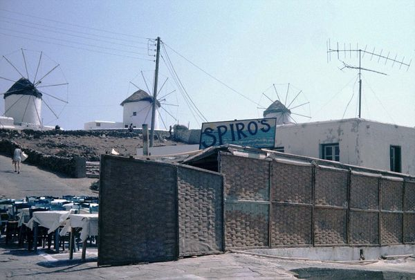 Grece-1977--2-.JPG