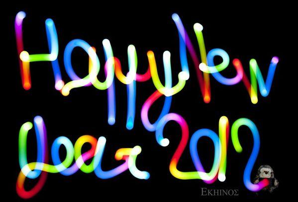 happy_new_year_2012.jpg