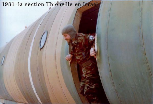 1981-la section Thionville en Israël (5)