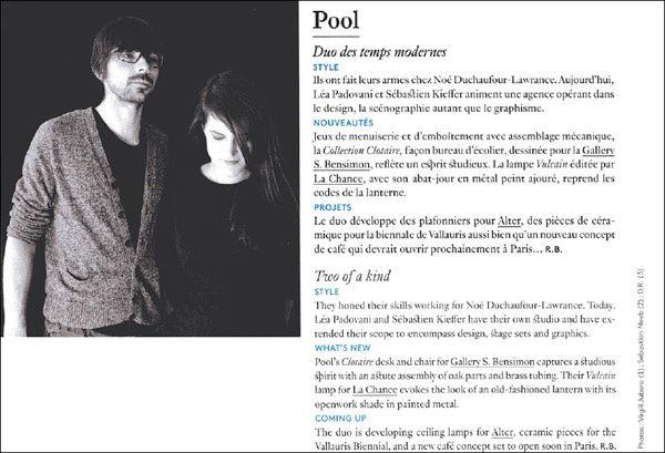 pool-5.jpg