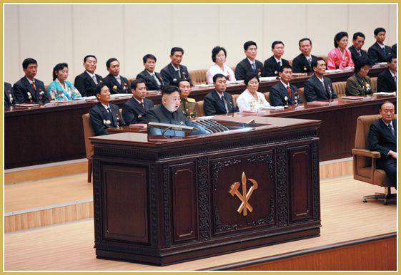 kim_jong_un_conference-cloture-secretaires-cellule-PTC.jpg