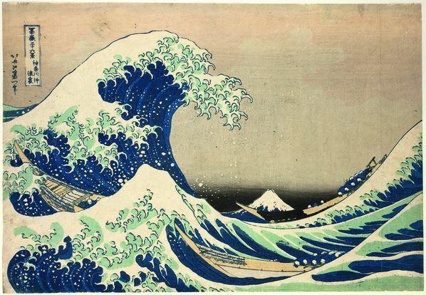 Hokusai Dans le creux d'une vague au large de Kanagawa