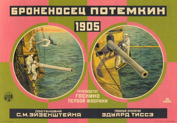 bronenosets_rodchenko.jpg
