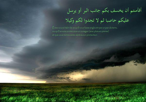 fond islam (179)