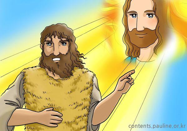Le-bapteme-de-Jesus-18.jpg