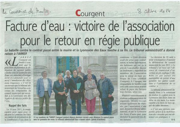 Courgent 8 X 2014