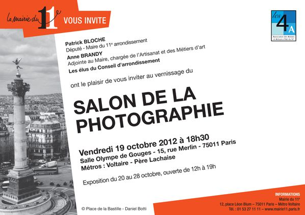salon de la photographie 2012 a paris 11 me le blog de