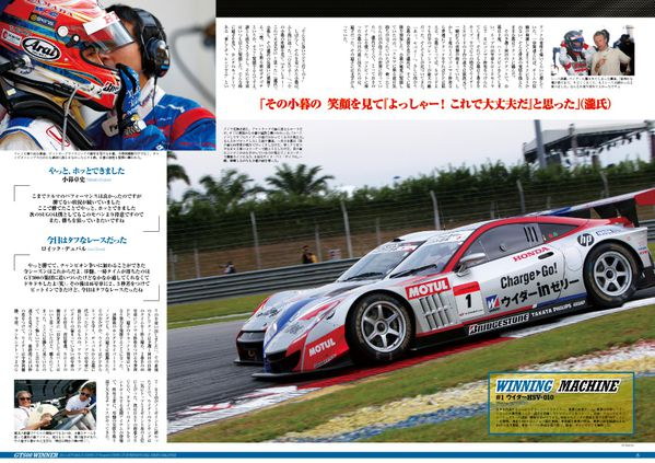 AutoSport juin 2011-2