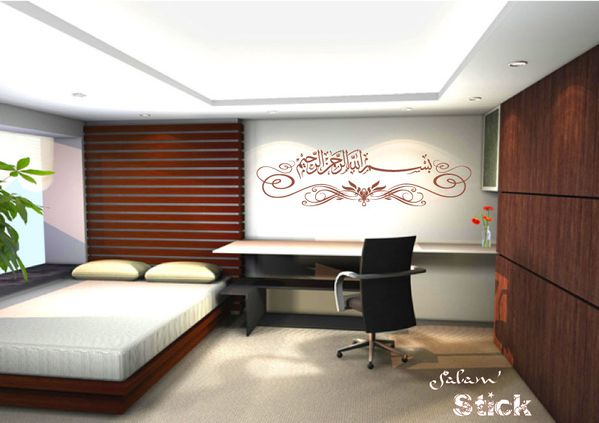 bedroom-interior-design2.jpg