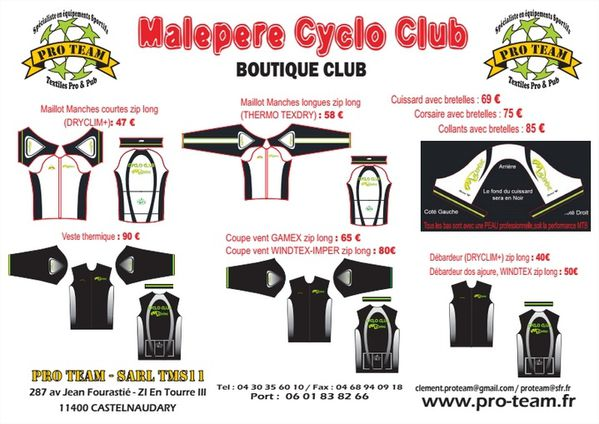 boutique-equipements-CCM-nov-2014.jpg