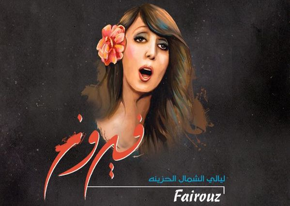 Fairouz-Feyrouz-Fairuz--parousie.over-blog.fr.jpg