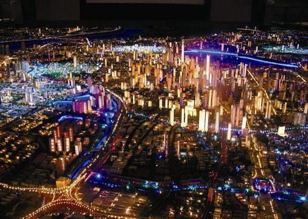 tianjin financial city