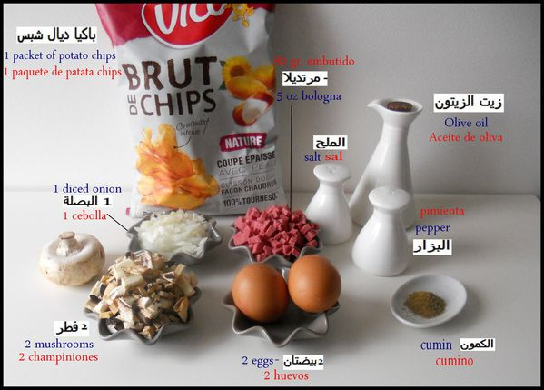 ingredients-copie-1.jpg