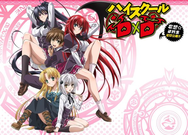 Highschool-DxD.jpg