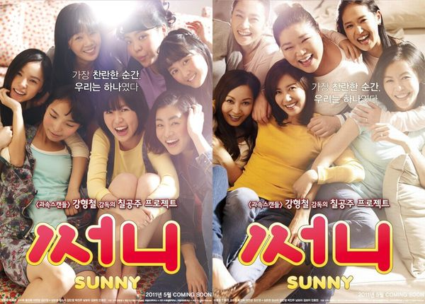 sunny-2011-korean-movie1.jpg