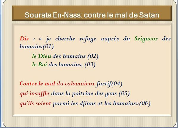 Sourate-En-Nass-B2.jpg