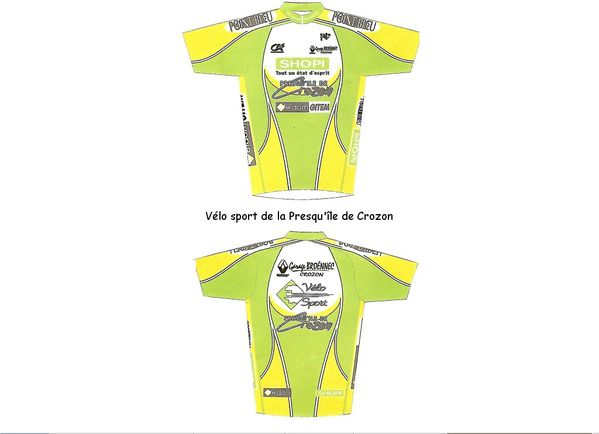 Maillot club