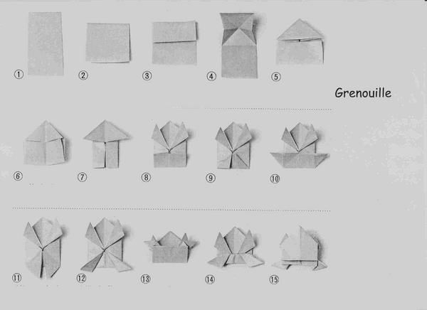 boite origami. Black Bedroom Furniture Sets. Home Design Ideas