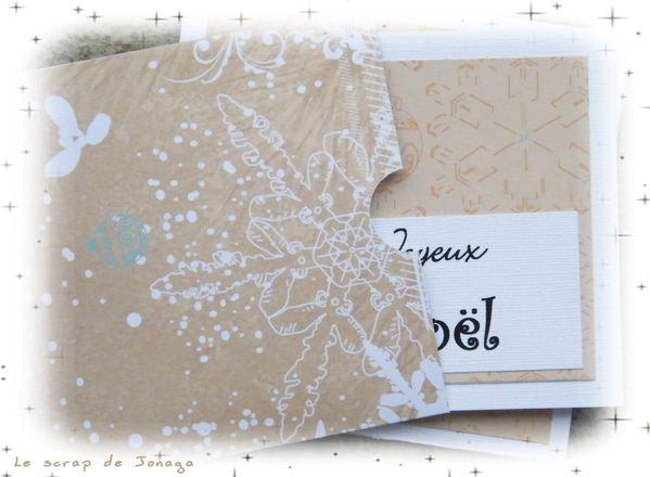 carte boite à cadeau3