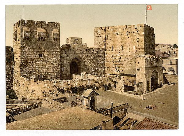 The towers of David and Hippicus