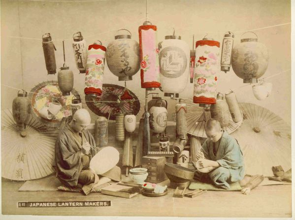 Japanese_Lantern_Makers_Albumen.jpg