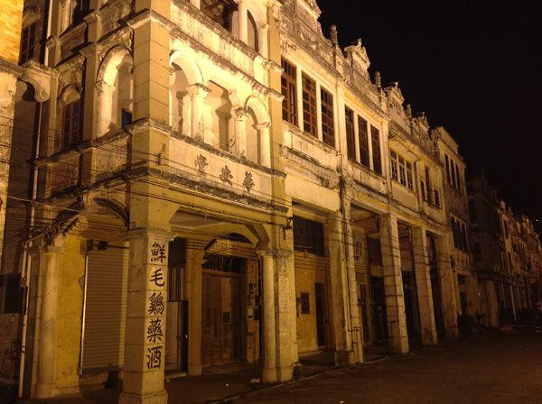 kaiping07