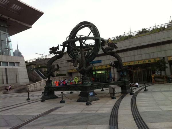 chine-2011-1958.JPG