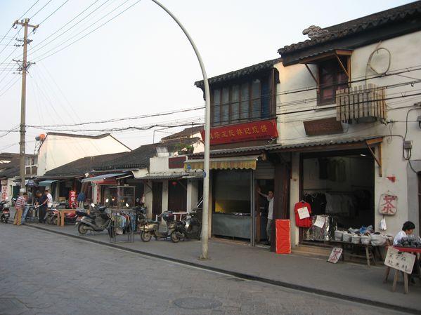 Suzhou-uncover 1932