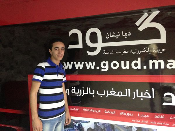 Omar-Mouzaine1.jpg