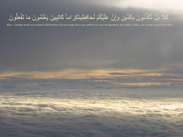 fond-ecran-islam-coran-paysage-anges--10-.jpg