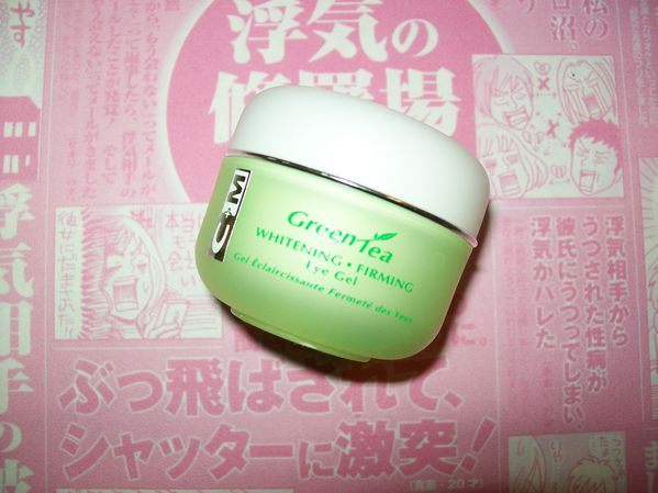 C+M green tea whitening eye cream
